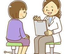 精神科・心療内科の疑問にお答えします 精神科勤務経験者が丁寧にサポート
