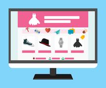 ブログ・オウンドメディアのSEOアドバイスします あなたのブログのアクセスが伸びる施策を具体的にお伝えします