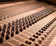 音を大きくします 市販の音源と同程度に音圧を上げたい方にオススメです!