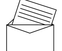 簡単なビジネス文書・手紙(メール)作成します きちんとしたビジネス文が書けなくて困っている人