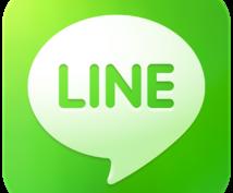 【LINE Creators Market】リジェクトされるスタンプ教えます!!