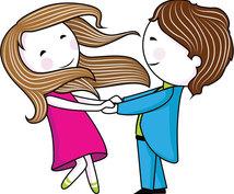 婚活パーティーの【激レア成功法則】お教えします 婚活に悩んで一息つきたいあなたへ