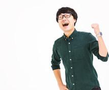 2次会・披露宴でウケる!コント・漫才台本制作します 現役のお笑いクリエイターが、台本を作成します。