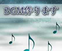BGM作成します(´・ω・`)∩♪