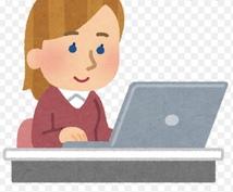今年こそ英語!最強英語学習プランを作成します あなたの現状と目標を分析して、プロが最強学習プランを作成!