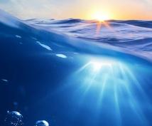 癒し浄化のエネルギーを送ります ネガティブエネルギー浄化。ヒーラー、ライトワカーの方にも