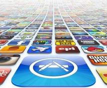 あなたの探しているアプリお教えします 見てきたアプリ数千種。アプリの知識には自信があります!