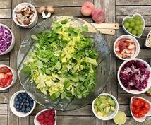 正しいDIET(食生活)教えます 多すぎるダイエット方法にさまよっているあなたへ