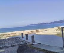海の写真差し上げます(*⌒3⌒*)