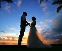 運命の人を引き寄せるツインレイセッション致します 婚活疲れ、いつも恋愛がうまくいかないと感じている方へ