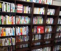 【仕事に悩める若手社会人向け】1000冊の中からお勧めビジネス書とキーポイントをご紹介