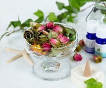 カウンセリングを通じてあなたに必要なアロマ教えます アロマの魅力で望む自分を実現!いい香り、だけではもったいない