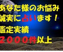 GW限定。1週間140円で占います 180円→140円で占います。