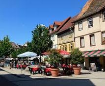 旅行&趣味で役立つドイツ語教えます 世界各地に友達を作ってみませんか?