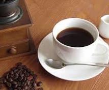 女性とカフェで4時間会話をし続けられる方法教えます≪モテはじめてしまうので注意≫