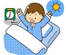 早起きの習慣を付ける2つの方法。