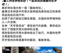 台湾インバウンドのアシスト致します - 訪日観光客向けPR・台湾人観光客集客