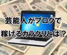 【ジャニーズ好きな方必見!】ジャニーズをググる→記事にする→3ヶ月で月額2万円以上は確実です!