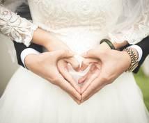 復縁から結婚に持ち込む方法を教えます 失恋したての人、昔別れた彼が忘れられない人【不倫NG】