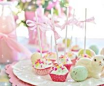 恋愛運UP!叶えたい願いを開運ヒーリングします 新月愛のエネルギーであなたの願いをハッピーに