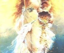 豊穣の女神アバンダンティアのアチューンメントします いつもお金に困っているせいで前向きになれないあなたへ