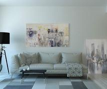 新築マンション購入時の部屋選び、相談承ります 不動産営業のプロが適格にアドバイス!!