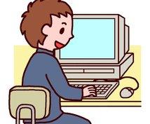記事最速納品!みなさんの代わりに記事書きます ブログ更新に困っている方、長期専属ライターをお探しの方