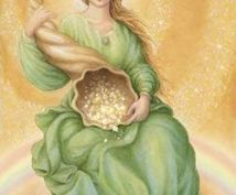 豊かさの女神のヒーリングを送ります ☆アバンダンティアのエネルギーで豊かさを呼び込みましょう☆