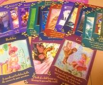霊感とオラクルカードを使って占います 相手の気持ちや、今後の行く末が気になるあなたへ。