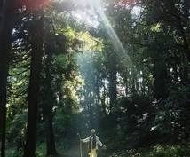 自身の取り扱い説明書があれば人生は円滑に進みます 魂のルーツ 魂の育成講座 自分自身の人生の歩み方を知る授業