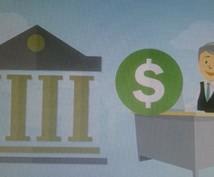 ■副業■1ヶ月で30%の利益ビットリージョンの登録方法教えます!