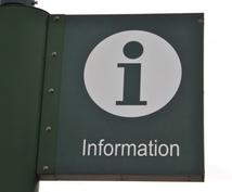 インバウンドビジネスを、法律家がアドバイスします インバウンドビジネス、訪日旅行関係の事業者様様へアドバイス