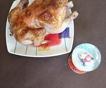 鶏の丸焼きの作り方教えます クリスマスに鶏の丸焼きはいかがでしょうか?作り方を教えます
