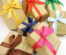20代〜30代女性へのプレゼント選び相談乗ります プレゼントをする&頂いた経験多数!女心はお任せください!