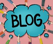 お好きなジャンルの記事【1000記事】ご提供します 収益を生み出すサイト構築できます!1記事1000文字以上です