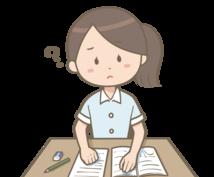 看護学生のために出来る限りサポート致します 看護記録のお手伝い、実習の悩み相談に乗って欲しいという方に!