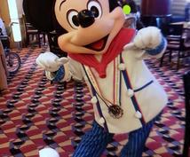 東京ディズニーランド、東京ディズニーシーへ行かれる方必見!おすすめメニュー・レストラン教えます✩