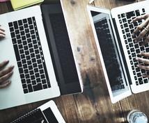 WEBライターで安定的に稼ぐ方法教えてます クローズ後はココナラ内のチャットにて1か月サポートします!