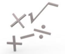 Excel: VBAプログラムのエラーを解決します マクロの直し方が分からない方、ご相談ください