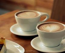 カフェでコーヒー飲みながら月10万稼せげます 副業、ビジネス、お金、稼ぐ あなたの人生を変える1つのスキル