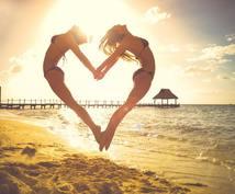 気功をあなたに送ります 恋愛運あげたい方必見!遠隔気功であなたにエネルギーを!