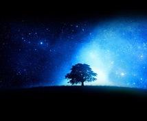縁の強さと在り方を見ます 関係性と縁の形を紐解く〜星を知り、理解する〜