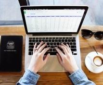 ネットビジネスを始めたい方に!第一歩になります 簡単な方法でできるネットビジネスのノウハウ教えます