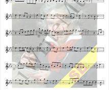 楽譜になっていない音源を楽譜に書き起こします 管楽器奏者の方、特にジャズが好きな方など、おすすめです!