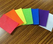 成功への「色」と「形」と「数字」からのオラクルメッセージ