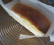 フランス在住のパティシエがおいしい菓子を伝授します めっちゃうまいスフレチーズケーキレシピ教えちゃいます