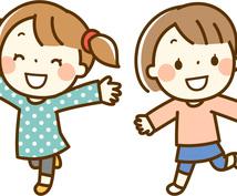大切なお子さんのために~保育園の選び方教えます 保育園なんてどこも同じ!と思っている保活ママさん、必見です!