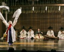 韓国伝統芸能の世界をご紹介いたします 韓国伝統音楽、舞踊、用途に合わせて仲介いたします。