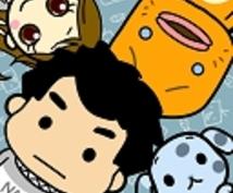 著作権譲渡で1万円「Lineスタンプキャラ」キャラクター制作代行