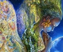 女神ガイアのエネルギーをおくります ガイアと繋がりが強い私からグラウディングサポートエネルギー